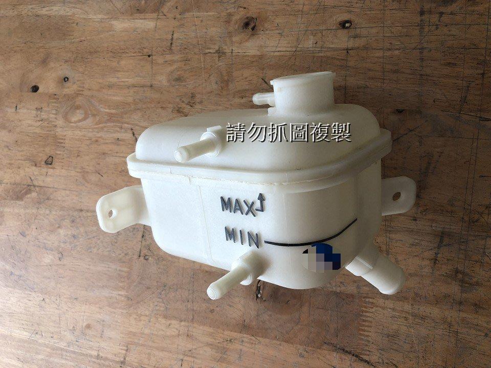 現代 副水箱 備水桶 i10 i30 IX35 XG GETZ MATRIX STAREX ELANTRA SONATA
