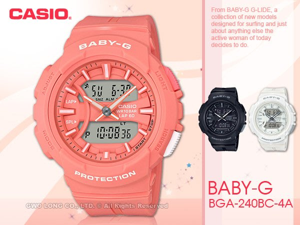 CASIO手錶專賣店 國隆 BABY-G BGA-240BC-4A 夢幻慢跑雙顯女錶 樹脂錶帶 粉色錶面 防水100米 碼錶功能 BGA-240BC