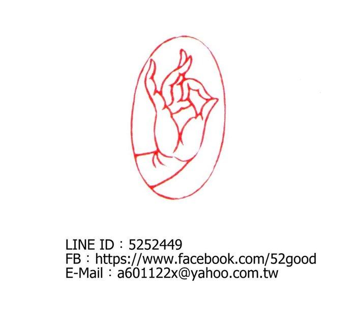 無二齋手工刻印、篆刻、閒章、書畫章、書法 落款 對章--皈依佛手印