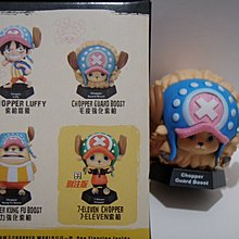 7-11 One Piece Chopper World 海賊王CHOPPER GUARD BOOST毛皮強化索柏 一款