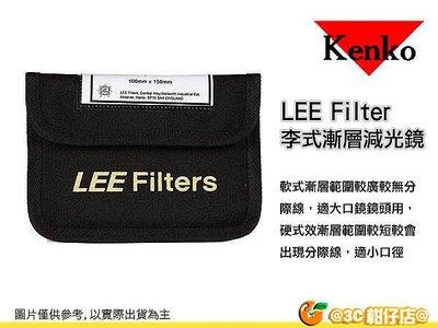 @3C 柑仔店@ 日本 Kenko 李式 LEE Filter Half ND9 SOFT 軟式漸層減光鏡 減3格光圈 正成公司貨