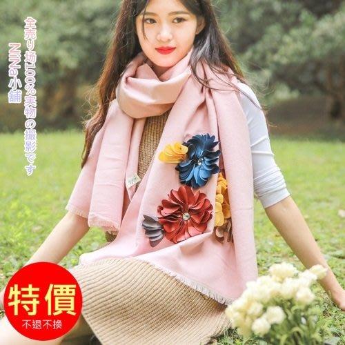 NiNa小舖【B67L58】日本原單甜美風立體花朵點綴仿羊絨氣質兩用披肩圍巾(粉色)現貨-台南可面交