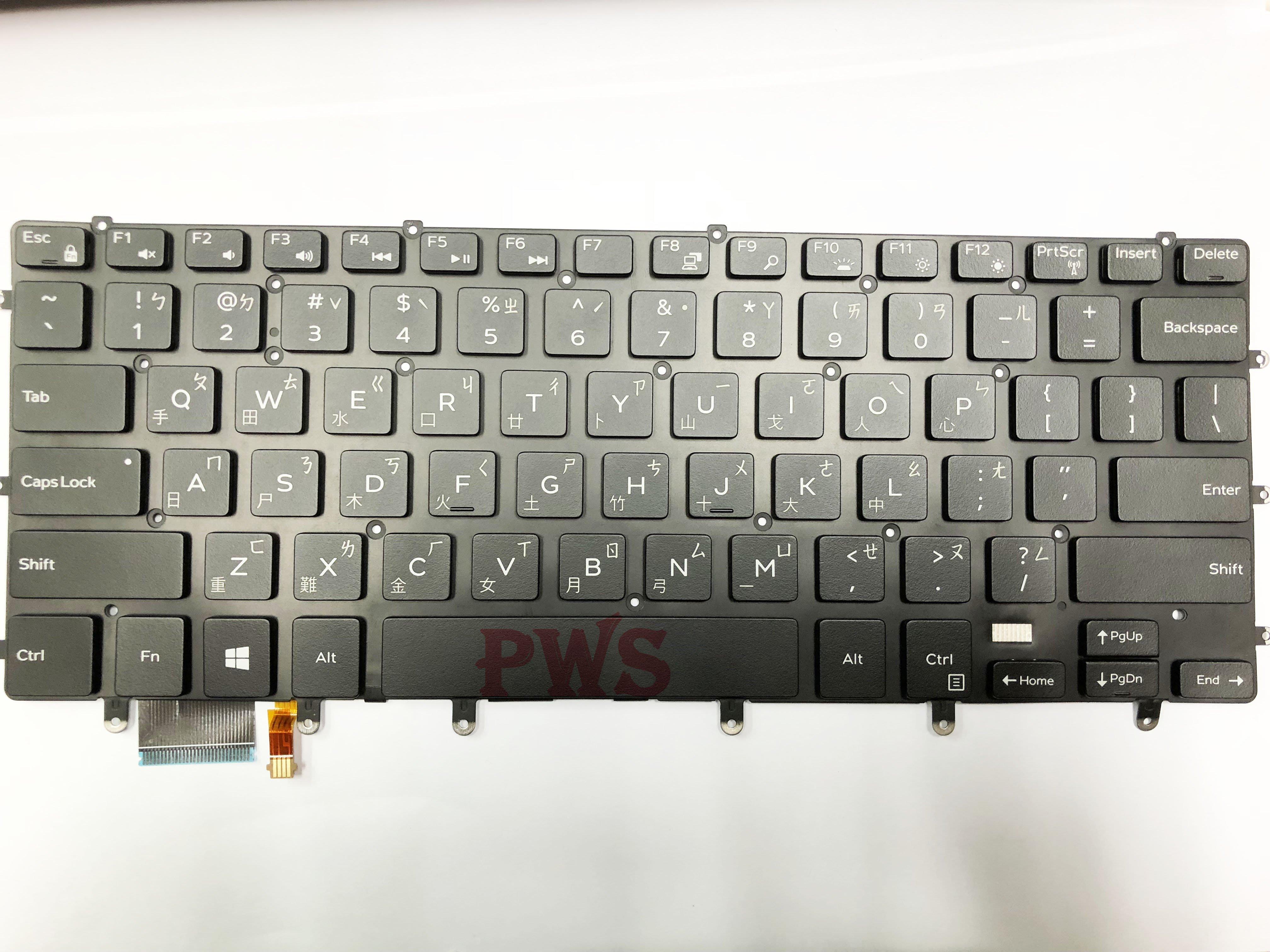 ☆【全新戴爾 dell XPS 13 9343 9350 鍵盤 xps13 筆記本鍵盤 背光 Keyboard 鍵盤】☆