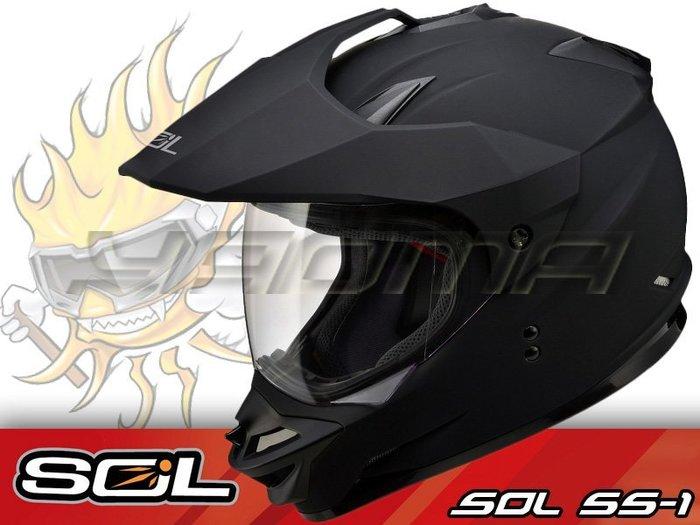 【免運送贈品】SOL越野帽|SS-1 / SS1   素色 消光黑 安全帽 複合式全罩帽『耀瑪騎士生活』BWS 大B