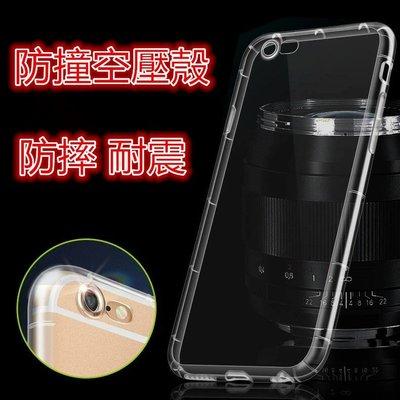 (送手机支架跟防尘塞) 苹果 iPhone 5 I5 5S SE 空压壳 保护套 防摔壳