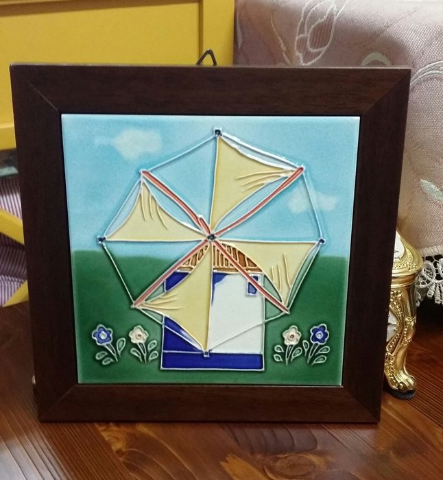 美生活館--- 全新 鄉村 工業 LOFT 風格 木加磁磚 隔熱墊 掛畫 掛飾 餐廳 民宿 店面--彩陶風車