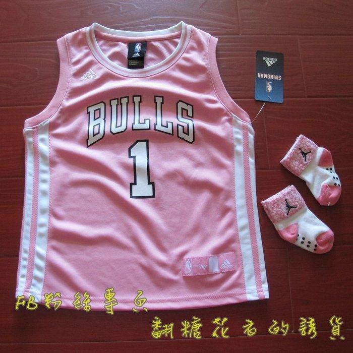 NBA粉色球衣Kobe Curry Wade Rose James美國官網代購正品adidas兒童球衣親子裝全家福青年版