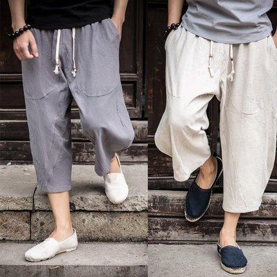 逆主流  2018年夏季中國風大碼哈倫褲七分褲仿亞麻寬版闊腿褲