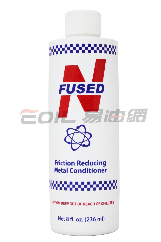 【易油網】N-FUSED 機油精 金屬保護劑 引擎保護劑 減少摩擦 8oz 非MILITEC