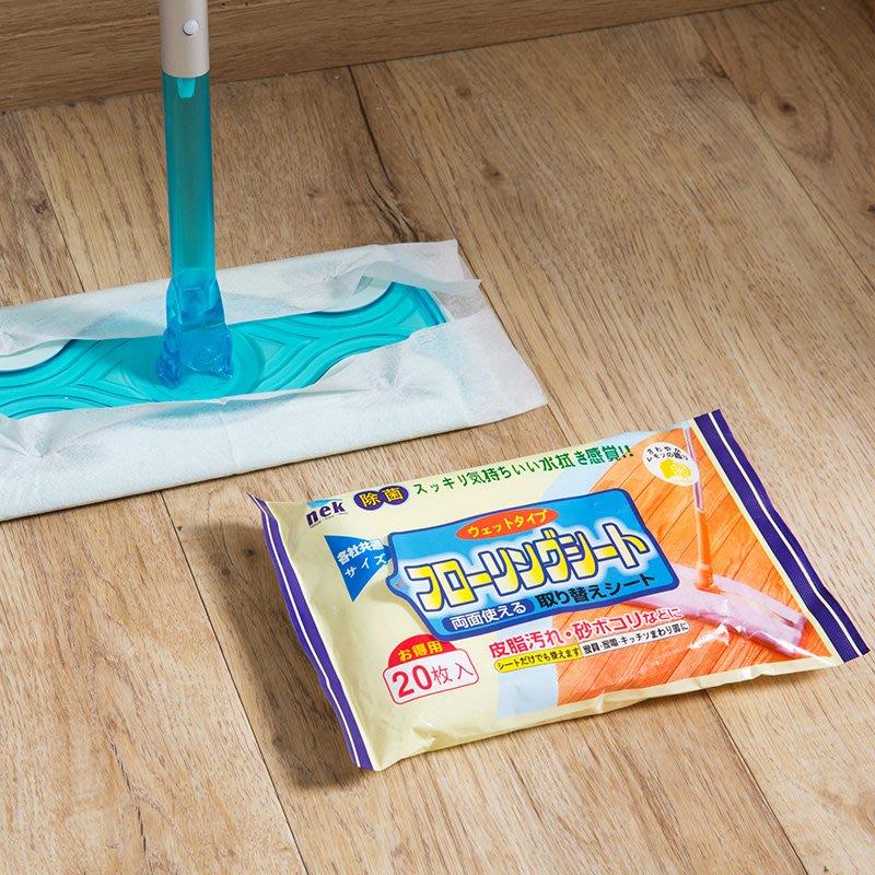 無紡布濕巾除塵濕巾平板拖把靜電紙20片一次性紙巾拖布拖地除塵紙JJ065