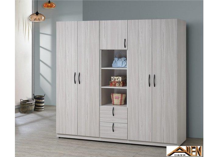 亞倫傢俱*布爾耐磨木紋6.5尺系統衣櫥