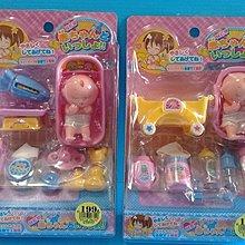 ~升升趣味屋~家家酒嬰兒玩具組 保母娃娃 迷你版娃娃組 娃娃 嬰兒娃娃 搖籃 推車娃娃 C