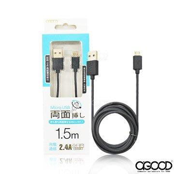 【開心驛站】Micro USB雙面正反可插傳輸充電線1.5m