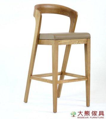 【大熊傢俱】MT-B111 吧檯椅 高腳椅 凳子 靠背椅 北歐風 簡約 實木椅 餐椅 書椅 椅子 休閒椅