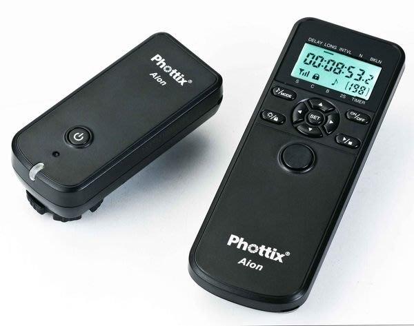 呈現攝影-PHOTTIX AION 無線定時快門線 可有線用 C/N/S 可換線 提示音 可鎖 間隔/縮時攝影