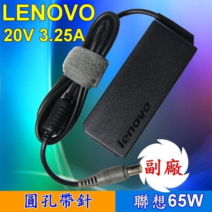LENOVO 聯想 65W 圓孔帶針 變壓器 V570 W500 W510 W520 S2