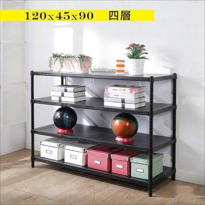 辦公室  電腦室 臥室【家具先生】 R-DA-SH172BK 加強型黑洞洞板(1色選)收納櫃架