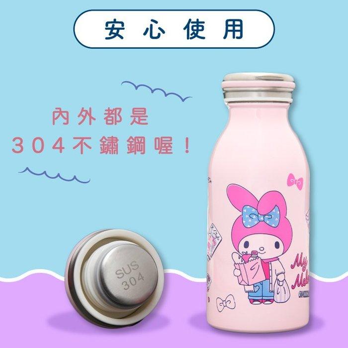 41+現貨不必等 挑戰Y拍最低價 美樂蒂 真空保冷保溫 不鏽鋼 牛奶瓶 350ml小日尼三 批發零售