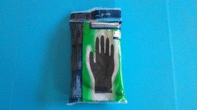 《Best 貝司特 護具》Ansell 耐酸鹼手套-黑/雙