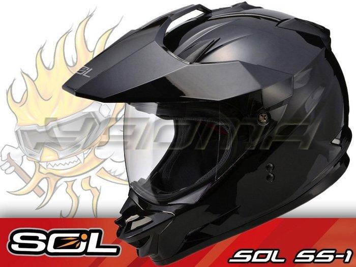 【免運送贈品】SOL越野帽|SS-1 / SS1   素色 黑 安全帽 複合式全罩帽『耀瑪騎士生活』BWS 大B