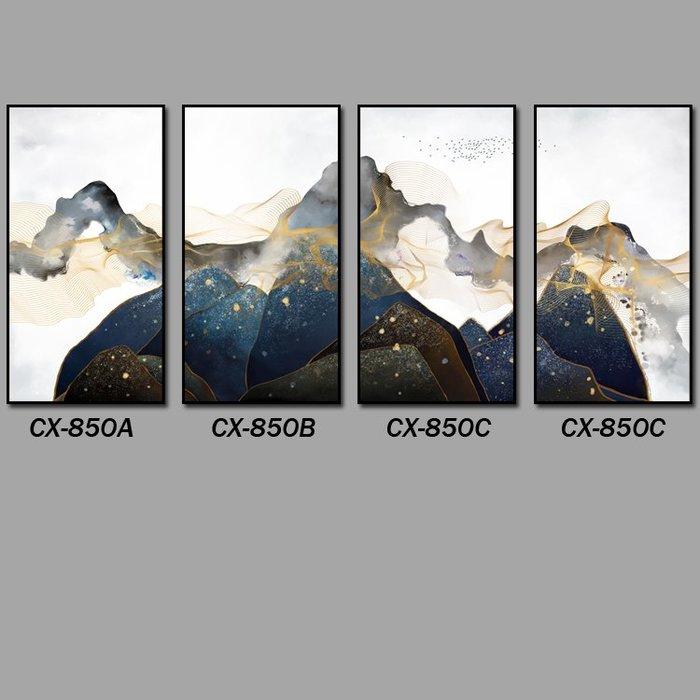 新中式沙發背景牆抽象山脈意境裝飾畫畫心高清微噴