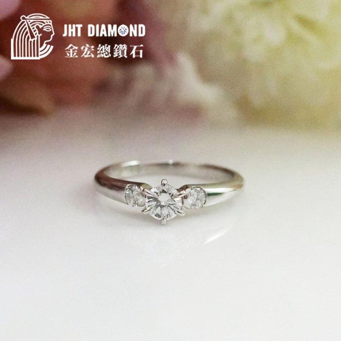 【JHT金宏總珠寶/GIA鑽石專賣】天然鑽石戒-附盒證( JB23-A053 )