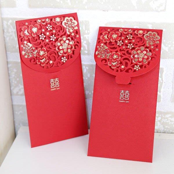 紅包袋 禮金袋 壓歲錢 紅包 囍字 結婚紅包袋( 創意設計款紅包袋 ) 裝進滿滿的心意和祝福 ihome愛雜貨