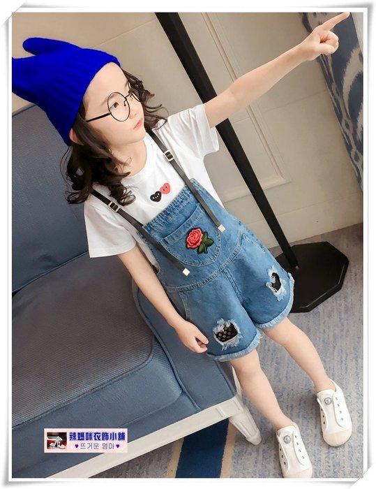•*~ 辣媽咪衣飾小舖 ~*•❤童裝系列❤V950658韓版大童時尚百搭素面短袖上衣+玫瑰吊帶牛仔褲二件套套裝