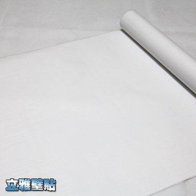 【立雅壁貼】高品質自黏壁紙 壁貼 牆貼 每捲45*1000CM《木紋WLP223》