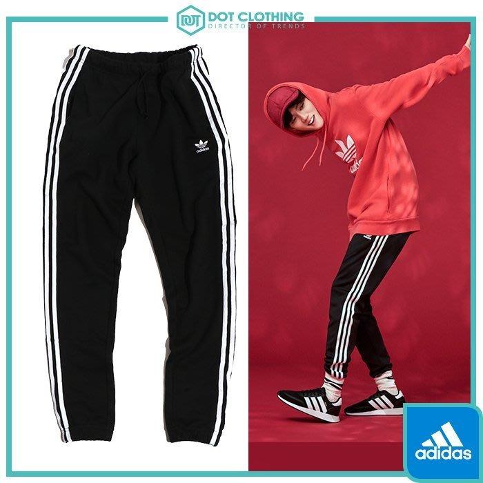 DOT聚點 adidas Superstar pants a$ap rocky 棉褲 縮口褲 三間線 CE5607 三線