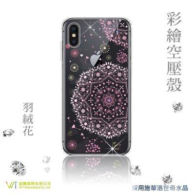 【WT 威騰國際】WT® WT® Apple iPhone X 施華洛世奇水晶 彩繪空壓殼 軟殼 -【羽絨花】