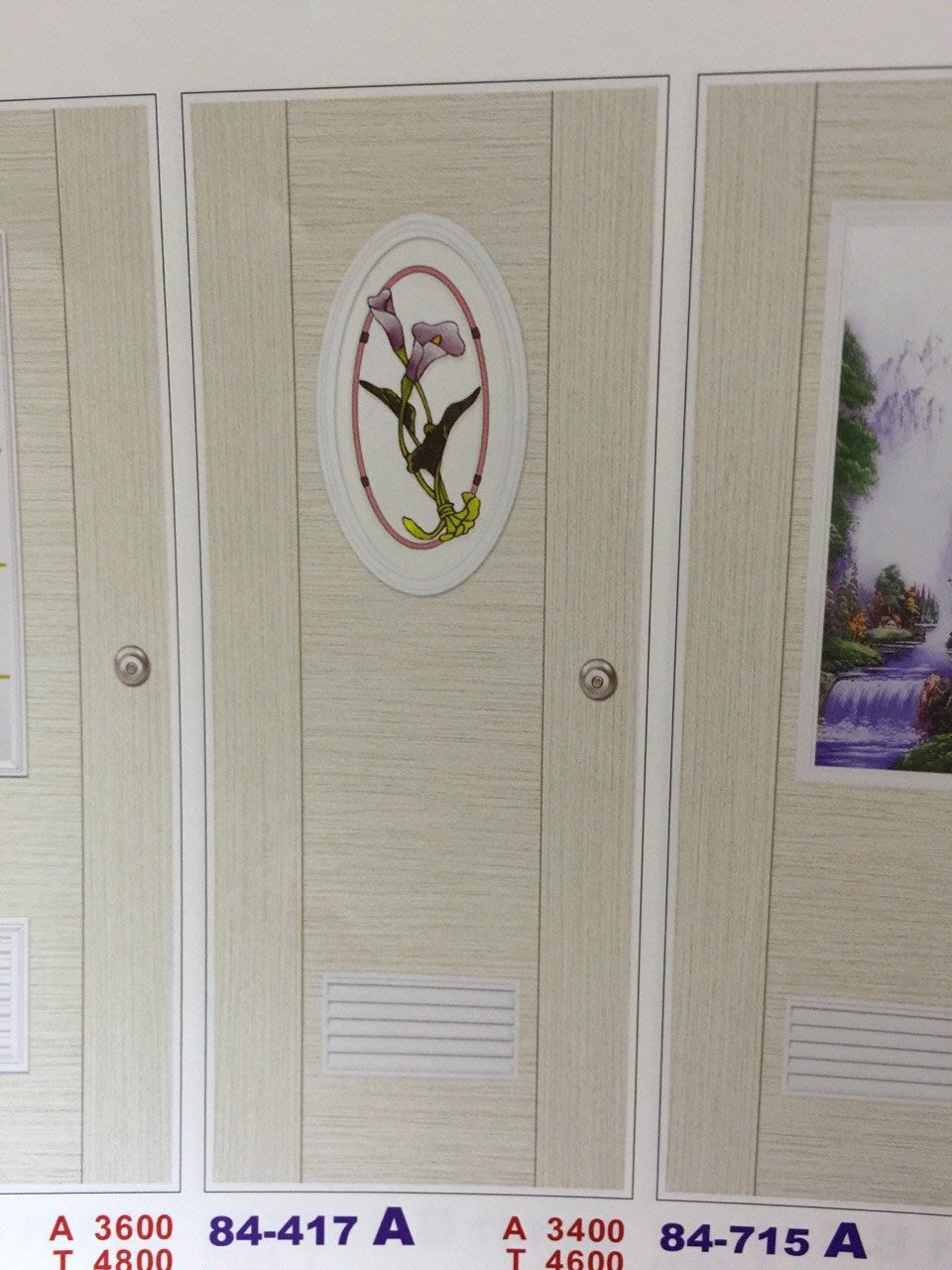 《美宅網》84-417A  波音白檀  塑鋼門片     浴室門 廁所門 門板 門片 工廠直營