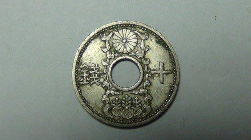【集寶坊】古今中外錢幣紙鈔玉紀念文物交流(日本昭和10年十錢幣)22mm