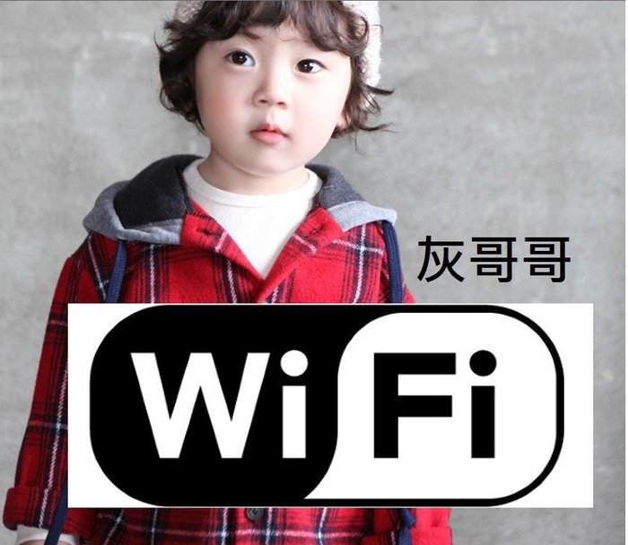 灰哥哥wifi 網路分享器出租 日本上網 泰國上網 韓國上網 大陸上網 中國上網 韓國上網 美國上網 歐洲上網