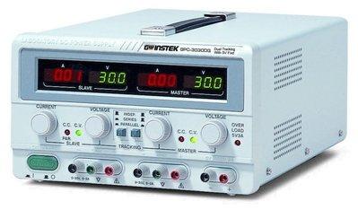 TECPEL泰菱》固緯 GWInstek GPC-3030DQ 直流電源供應器 直流電源 DC 電源供應  刷卡分期