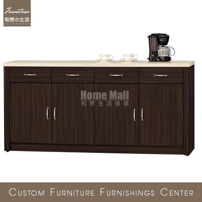 HOME MALL~艾力森5.3尺仿石面碗盤櫃下座(胡桃色) $6500~(雙北市免運)7S