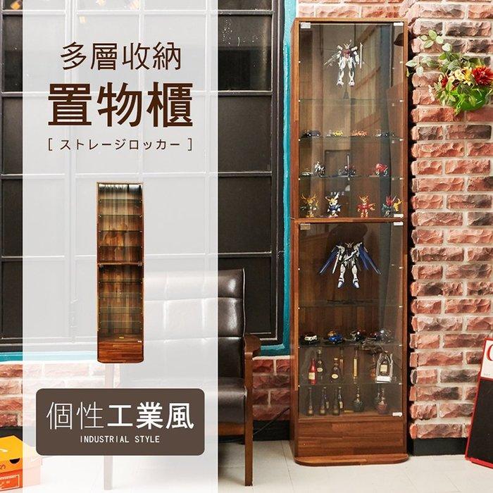MIT台灣製【居家】180CM工業風集成木紋玻璃展示櫃 收納櫃 收藏櫃 玻璃櫃 書櫃 模型櫃 公仔櫃 BO018