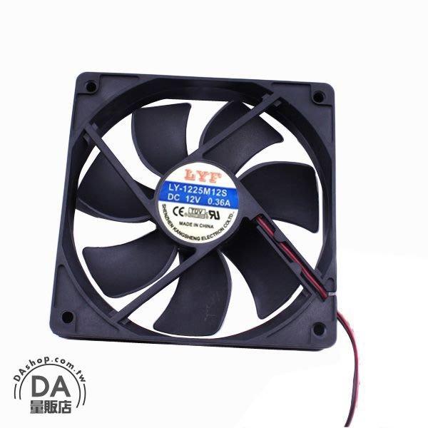 電腦 散熱風扇 12CM 4PIN【最低價】主機殼風扇 桌上型 散熱風扇 系統散熱風扇 全新 散熱器(23-021)