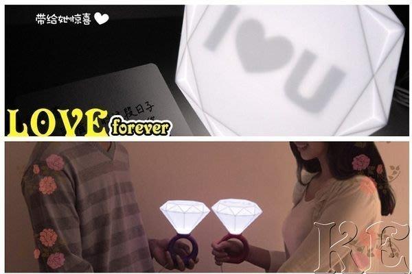 ✭24H快速出貨✭ 禮物結婚訂婚iloveyou鑽石燈 鑽戒燈 LED求婚小夜燈 USB桌燈 情人節 拍照道具 交換禮物