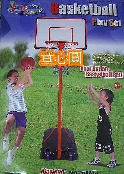 籃球架可調節高度/瘋籃球(最高260cm)◎童心玩具1館◎