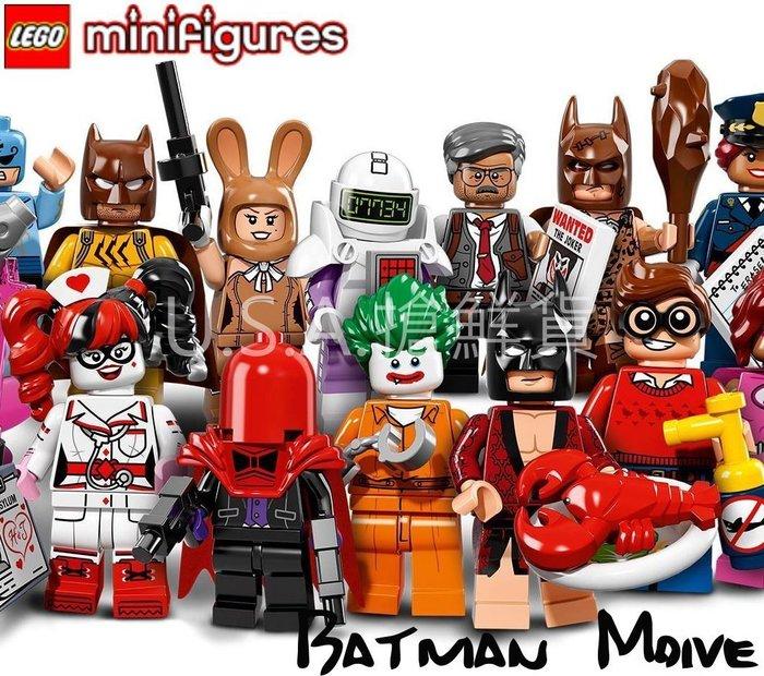 送原廠外盒【LEGO 樂高】全新正品 Minifigures人偶系列: 蝙蝠俠電影人偶包抽抽樂 71017 全套共20隻