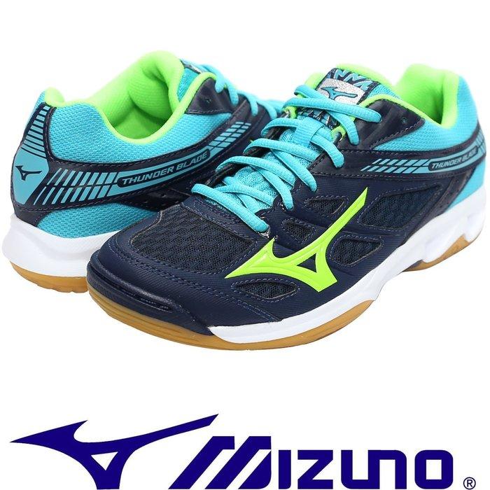 鞋大王Mizuno V1GA-177092 藍×綠 THUNDER BLANDE 膠底排球鞋【免運費,加贈襪子】713M
