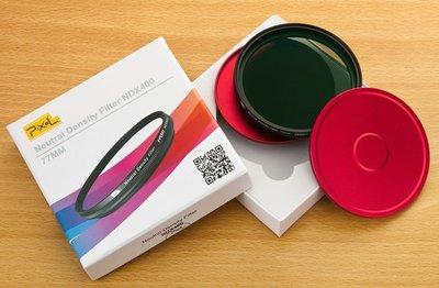 呈現攝影-品色 可調ND減光鏡 ND2-ND400 77mm 減光1~9格 德國鏡片 送鏡頭蓋/收納蓋