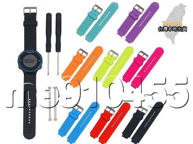 佳明 Garmin Forerunner 235 220 230 735 錶帶 運動系列 防水汗 環保矽膠 智慧手錶錶帶