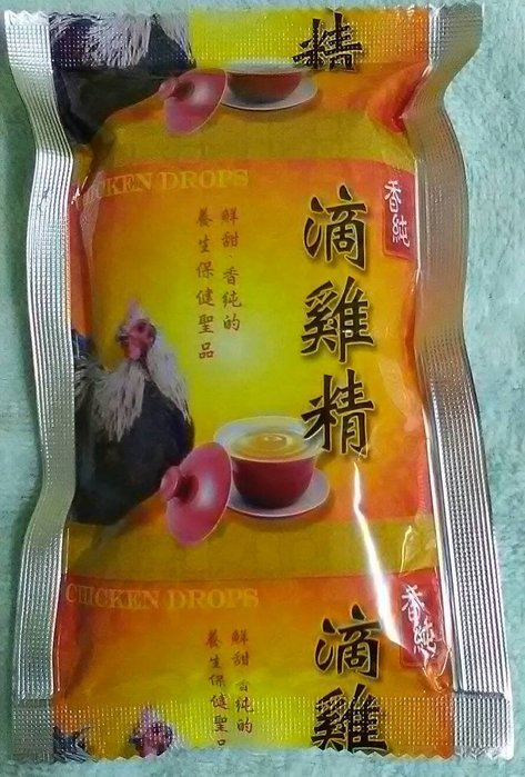 員林香純滴雞精一般5+1包(原味150cc)
