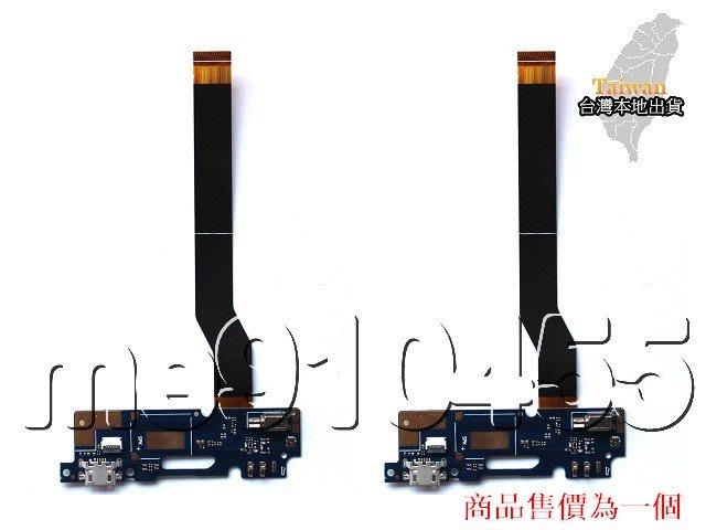 華碩 ZC520TL 尾插排線 ASUS ZenFone 3 Max 尾插 排線 X008DB Z01B USB充電孔