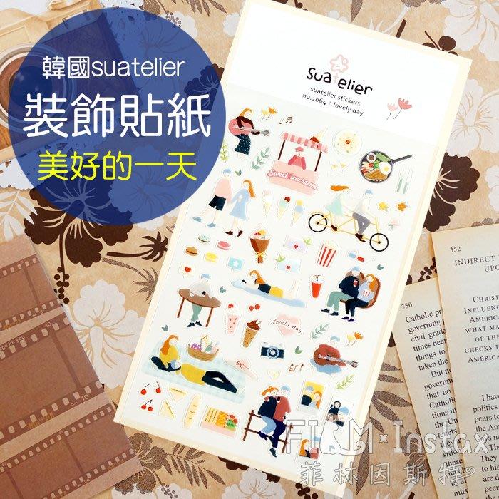 菲林因斯特《 美好的一天 》 韓國進口 suatelier 平面貼紙 lovely day