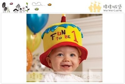 ♪♫瑋瑋城堡✲抓周/帽子出租♪♫美國Fun To Be 1 Birthday Hat抓周/抓週/外拍/生日帽 (S35)