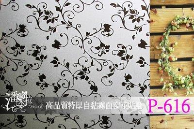 [潘朵拉時尚館] P-616高品質特厚...