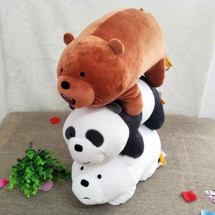 James room#熊熊遇見你卡通正版授權日本miniso名創優品咱們裸熊16寸站姿毛絨公仔抱枕動漫玩偶玩具